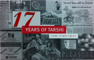 """The text """"17 Years of TARSHI some highlights"""" against a background of newspaper articles relating to sexuality. Source: TARSHI"""