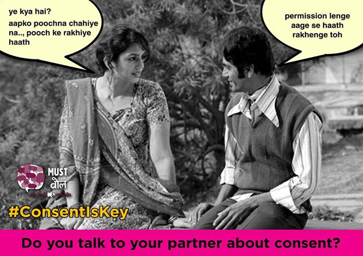 A still from Gangs of Wasseypur, showing a man and woman discussing consent through speech bubbles.
