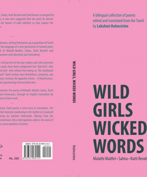 "Back and front cover of the book, ""Wild Girls Wicked Words"". Blurb and testimonials are written in black on the back cover, and the title of the book is written in bold in black on the front, on a pink background colour."