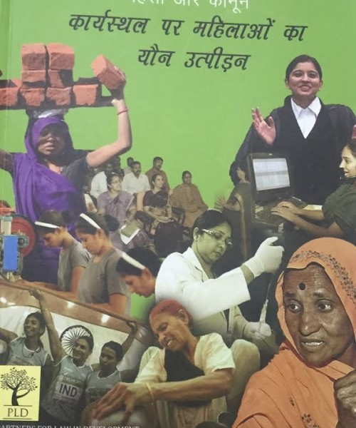 A poster with a collage of photos of women engaged in various activities. One young woman in a saree is carrying bricks on her forhead; another in a dress of a lawyer is smiling; another in a suit is working as if in a BPO; another in a doctor's coat and white gloves is preparing an injection; an older woman in a saree is a teaching a group of older men and women; three young girls at a start line of a race; three young girls wearing teeshorts saying India celebrating a sports victory holding an Indian flag; an aged woman, etc.