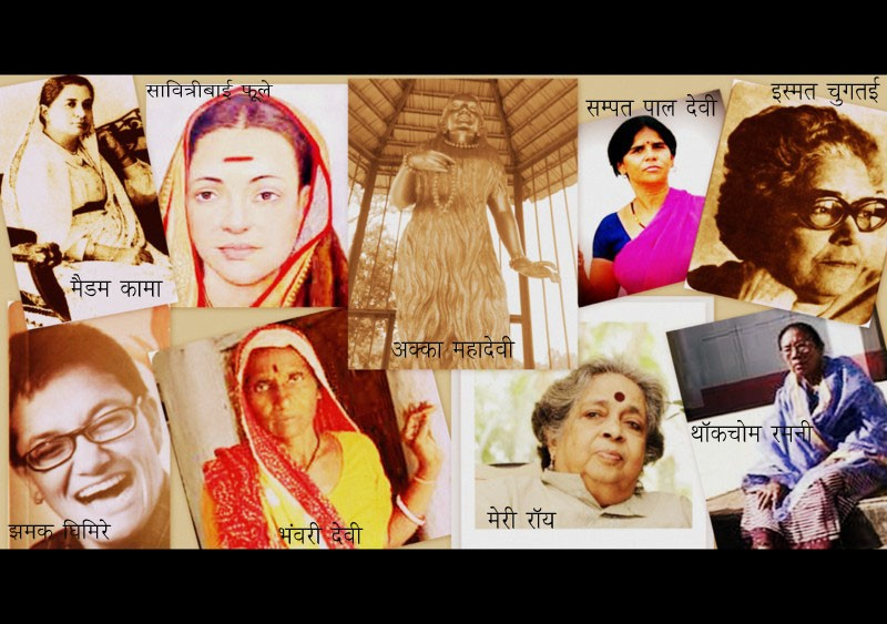 A collage of ten pictures of Indian women activists and writers - Madam Kama, Savitribhai Phule, Akka Mahadevi, Sampat Pal Devi, Ismat Chughtai, Thawkchom Ramni, Mary Roy, Bhanwari Devi and Jhamak Ghimere in clockwise direction.