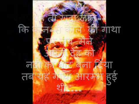 Headshot of Amrita Pritam. A few lines in Hindi are written in light white over the picture.
