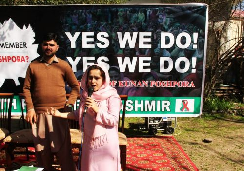 The 25th anniversary of the Kunan Poshpora event. Photo Credit: Kunan Poshpora Campaign via Facebook
