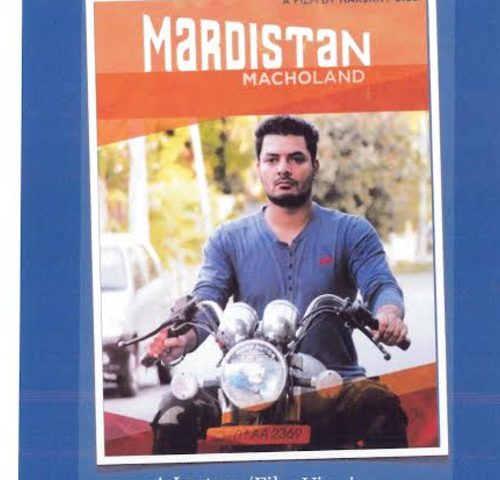 poster for the film 'mardistan', showing a man on a bike.