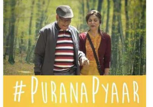 """A picture of veteran actors Mohan Agashe and Litlette Dubey, walking through the middle of a forest. The text below them reads """"Purana Pyaar"""""""
