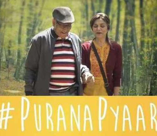 "A picture of veteran actors Mohan Agashe and Litlette Dubey, walking through the middle of a forest. The text below them reads ""Purana Pyaar"""