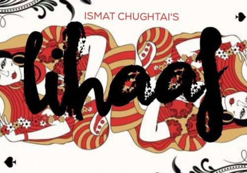 Book cover for Ismat Chughtai's 'Lihaaf'