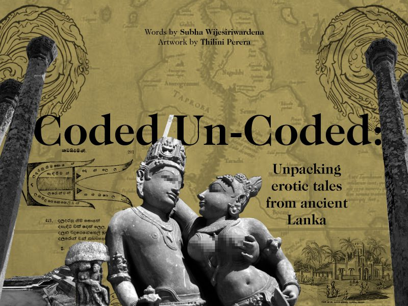 Ilustration of two sculptures from ancient sri lanka in an erotic pose