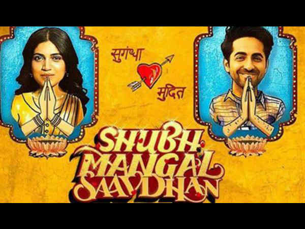 Poster for Shubh Mangal Saavdhan