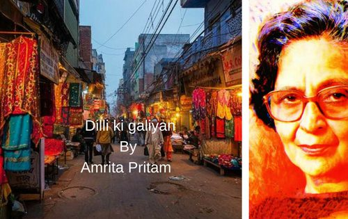 "cover for ""dilli ki galiyan' by amrita pritam, beside a picture of amrita pritam"