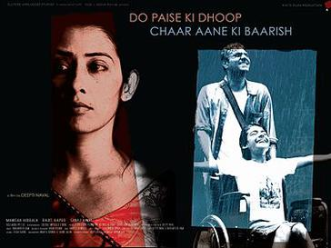 A poster of the film 'Do Paise Ki Dhoop, Chaar Aane Ki Barish'. In the poster, an image of a woman glancing sideways is shown and on the right is an image of a young boy in a wheelchair and a man behind him enjoying rain.